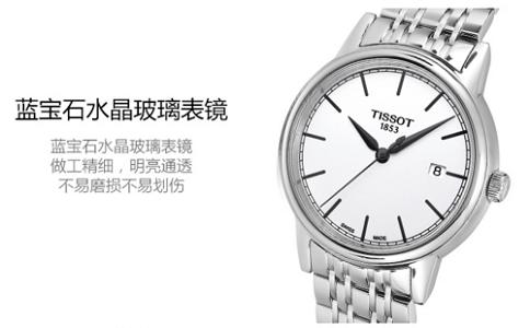 天俊手表价格一般是多少?