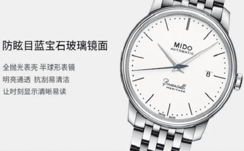 美度手表维修价格是多少?