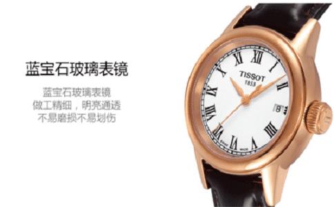 天梭手表的价格一般是多少?