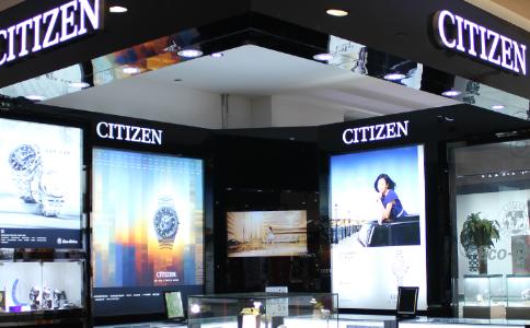 citizen是什么档次?