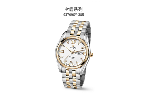 瑞士梅花腕表,奢华优雅并存