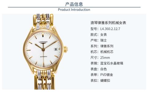 中国珠宝品质怎么样?盛时表行来分析