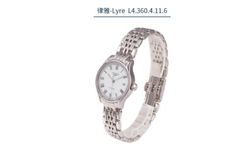 国产手表之北京手表