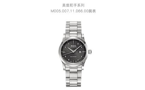 松拓手表,带你感受运动美