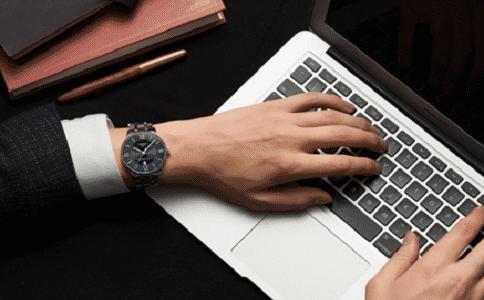 宾格手表多少钱?