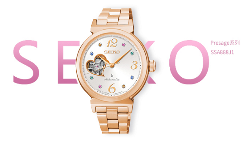 卡西欧女士机械手表报价