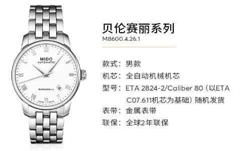 售后维修时度手表该去哪?