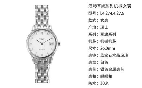 手表的寓意有哪些?
