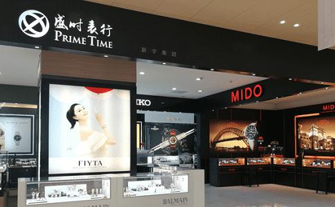 香港买手表如何鉴别真假?