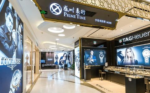香港购物手表要去哪?