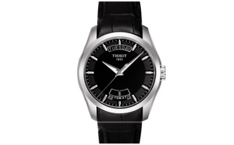 卡西欧手表5139价格多少