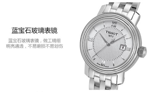 你知道手表表带怎么换吗?