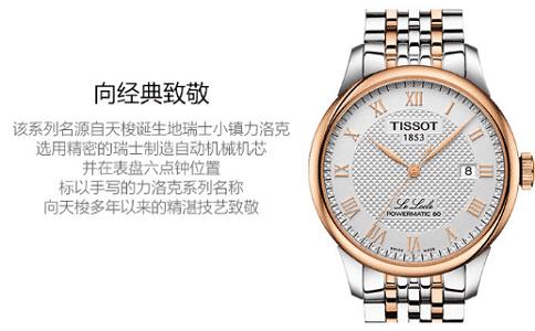 华为手表新款怎么样?