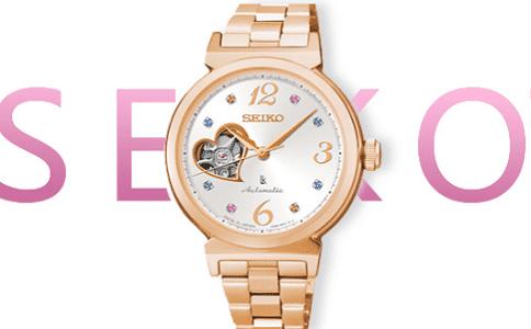 华米手表的价格是多少?