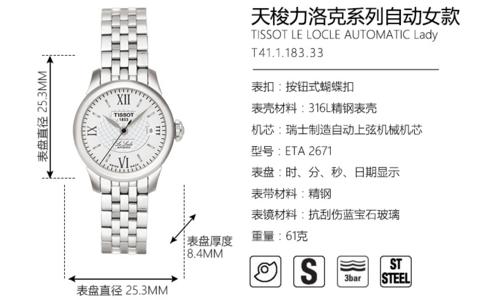 瑞士低端手表品牌有哪些推荐