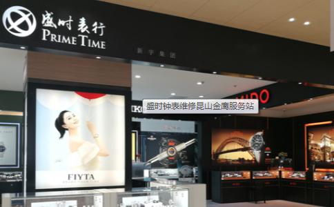 上海牌手表价格及图片怎么样?