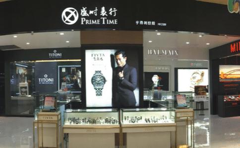 世界顶级珠宝品牌排行有哪些品牌?