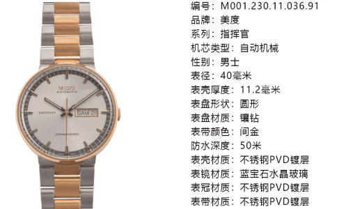 卡西欧手表调日期图解,官方图文手册