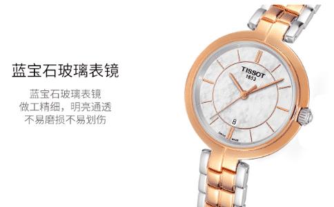 时尚新颖——金手链款式介绍