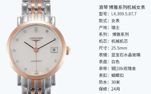 女生带什么手表好看?简约优雅风
