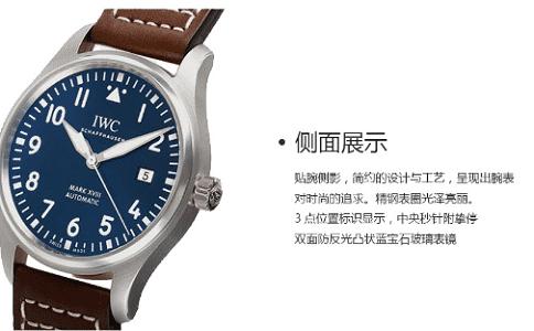 上海万国手表维修中心哪里找?