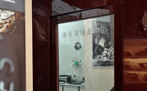 广州浪琴表维修在哪有