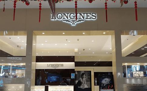 浪琴表杭州维修店你知道在哪吗?