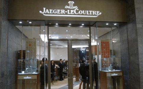 北京jaeger手表售后维修点在哪?