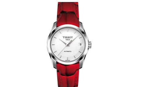 天梭1853手表价格是多少?