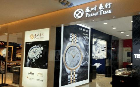 儿童手表买哪个品牌好?