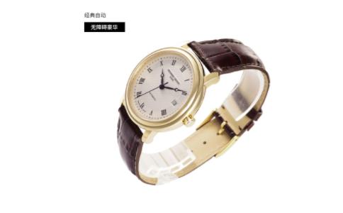 手表链多少钱?