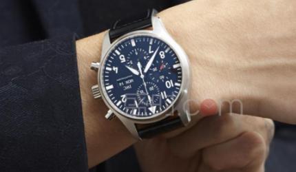 万国IWC手表通过官网售后维修费用高吗?