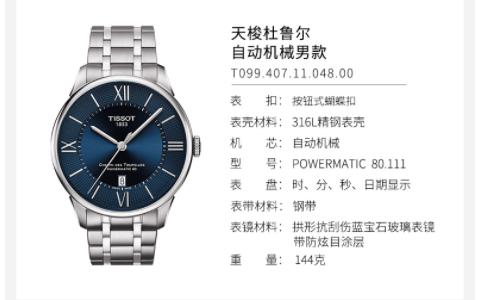 卡西欧运动手表怎么调时间?