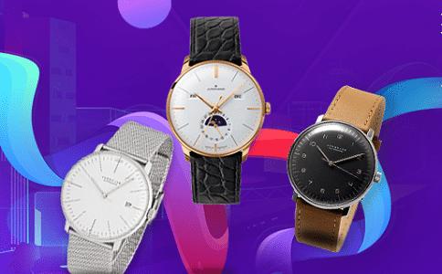 购买2000元左右买德国手表,可以选择哪几个品牌?