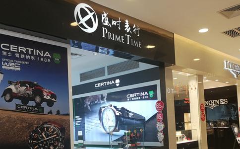 rabex是什么牌子的手表?