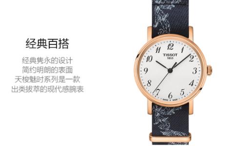 天梭表是哪个国家的品牌?