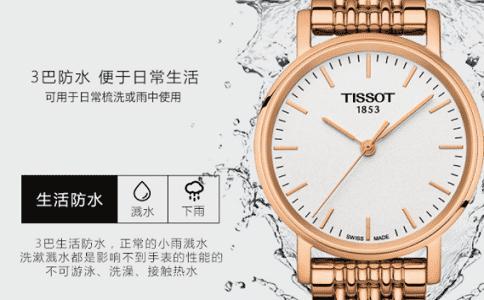劳斯顿手表价格是多少?
