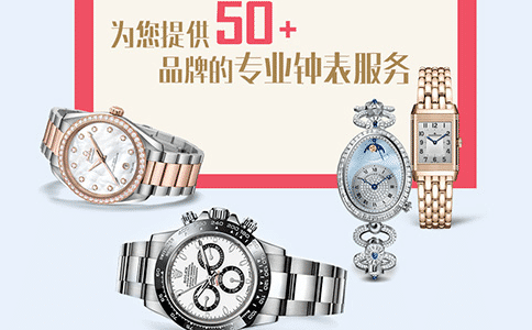 dinuo手表价格几许?
