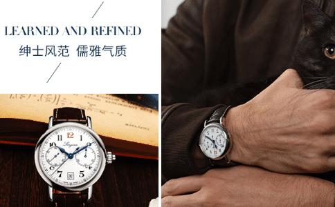 瑞士浪驰手表价格是多少呢?在网上购买靠谱吗?