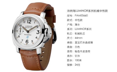 盘点适合年轻人的手表品牌,不要再为选择什么手表头疼了