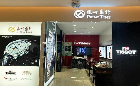 日本手表三大品牌是哪三个?