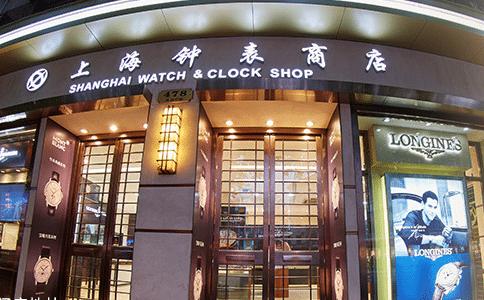 手表奢侈品牌排行榜