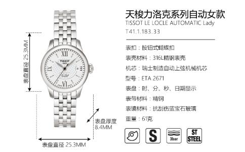卡西欧手表型号怎么看?有哪些方法?
