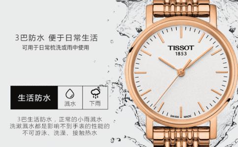 东方手表怎么样?