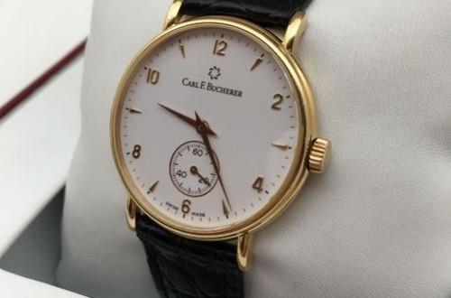 香港有售宝齐莱手表,地址在哪里