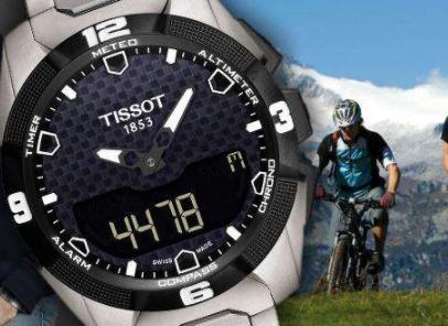 天梭手表表把维修公价是多少?