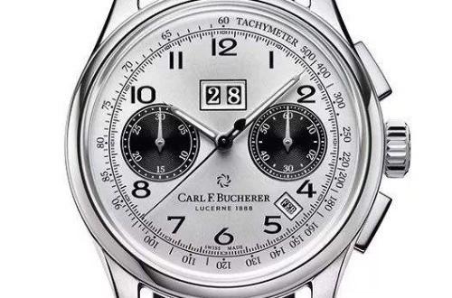 你知道香港宝齐莱手表的公价是多少吗?