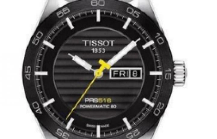 天梭手表一般价格多少