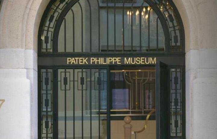 百达翡丽博物馆