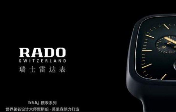 雷达手表不存在值不值得买,只有喜不喜欢